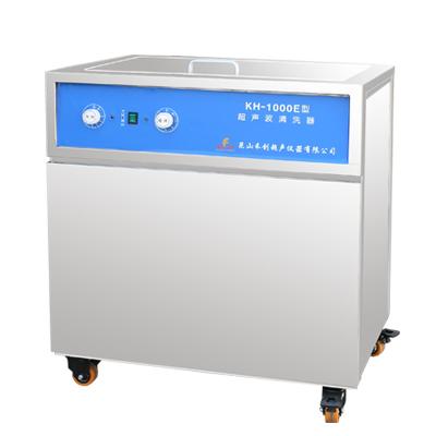 昆山禾创KH-1000E落地式超声波清洗机