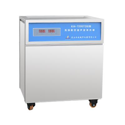 昆山禾创KH-1500TDB高频数控超声波清洗机