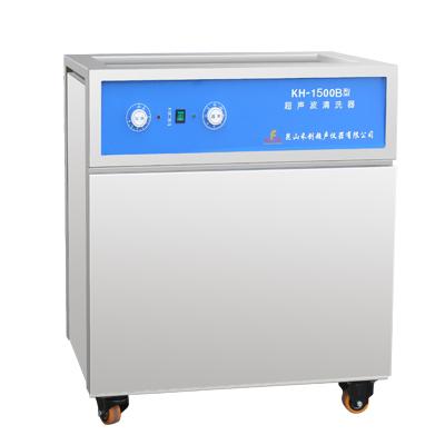 昆山禾创KH-1500B超声波清洗机