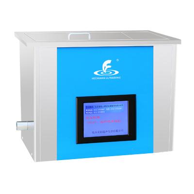 昆山禾创KH-600GTDV高频恒温中文显示超声波清洗器