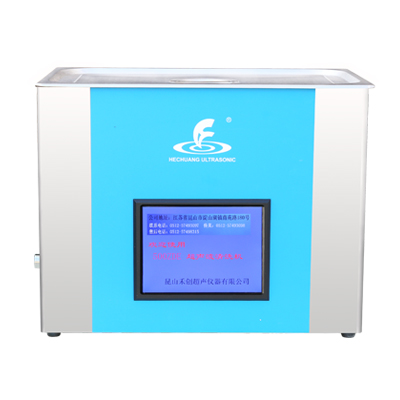 昆山禾创KH-700ZDE中文显示超声波清洗器