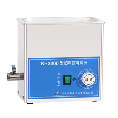 昆山禾创KH2200超声波清洗器