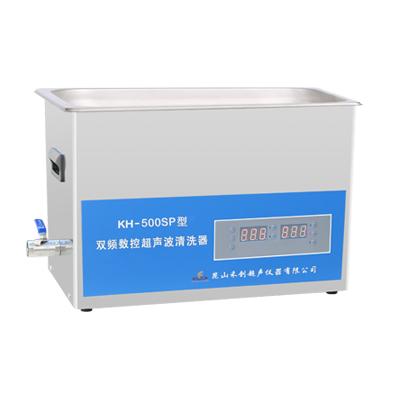 昆山禾创KH-500SP双频数控超声波清洗机