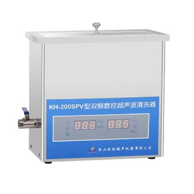 昆山禾创KH-200SPV双频数控超声波清洗机