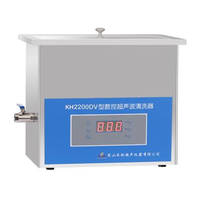 昆山禾创KH2200DV数控超声波清洗器