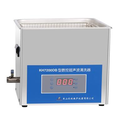 昆山禾创KH7200DB数控超声波清洗器