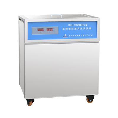 昆山禾创KH-1000SPV单槽式双频数控超声波清洗器