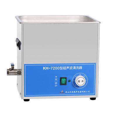 昆山禾创KH7200旋钮式超声波清洗机