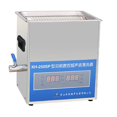 昆山禾创KH-250SP双频超声波清洗机