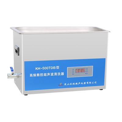 昆山禾创KH-500TDB高频数控超声波清洗机