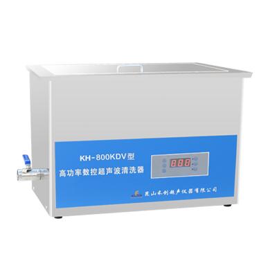 昆山禾创KH-800KDV高功率数控超声波清洗器