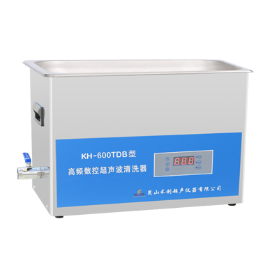 昆山禾创KH-600TDB高频数控超声波清洗机