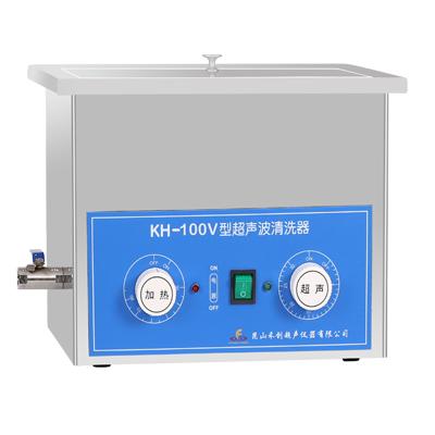 昆山禾创KH-100V超声波清洗器