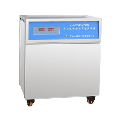昆山禾创KH-2800KDB高功率数控超声波清洗机