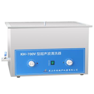 昆山禾创KH-700V旋钮式超声波清洗机