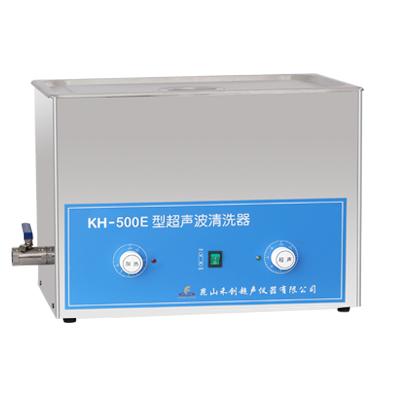 昆山禾创KH-500E超声波清洗器