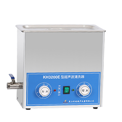昆山禾创KH3200E超声波清洗器