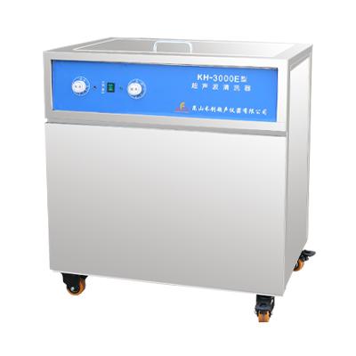 昆山禾创单KH-3000E落地式超声波清洗机