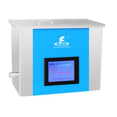 昆山禾创KH-700GDV恒温数控超声波清洗器