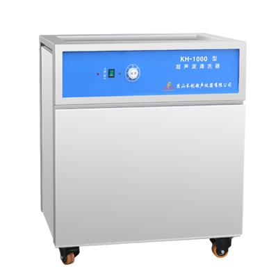 昆山禾创KH-1000单槽式超声波清洗器