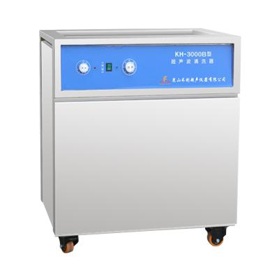 昆山禾创KH-3000B落地式超声波清洗机