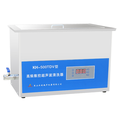 昆山禾创KH-500TDV高频数控超声波清洗机