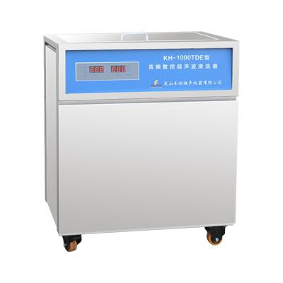 昆山禾创KH-1000TDE单槽式高频数控超声波清洗器