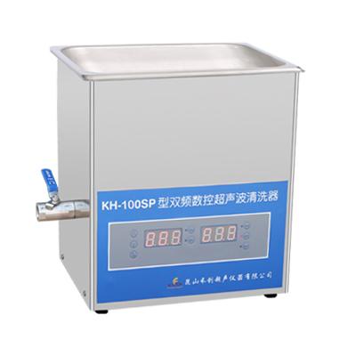昆山禾创KH-100SP双频数控超声波清洗器