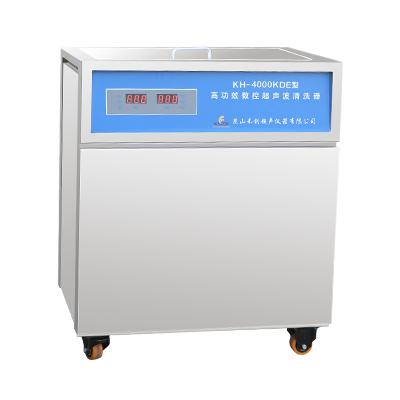 昆山禾创KH-4000KDE高功率数控超声波清洗机