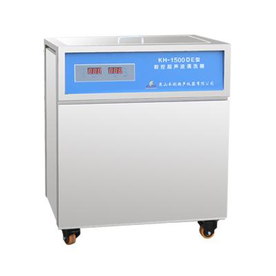 昆山禾创KH-1500DE落地式数控超声波清洗机