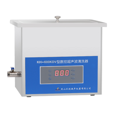 昆山禾创KH-600KDV高功率数控超声波清洗机