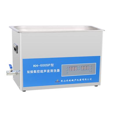 昆山禾创KH-600SP双频数控超声波清洗机