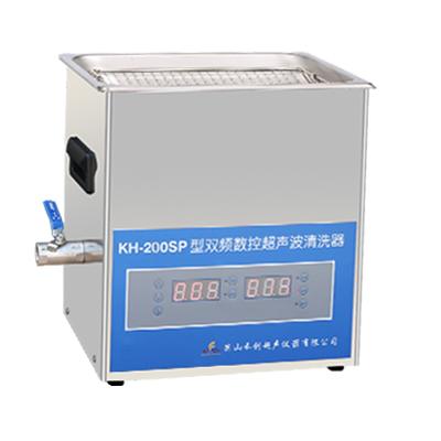 昆山禾创KH-200SP双频数控超声波清洗机