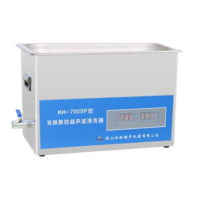 昆山禾创KH-700SP双频数控超声波清洗器