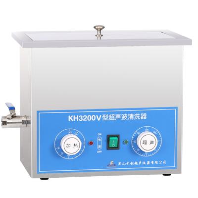 昆山禾创KH3200V超声波清洗器