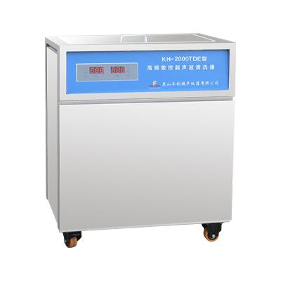 昆山禾创KH-2000TDE单槽式高频数控超声波清洗器