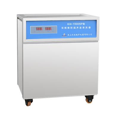 昆山禾创KH-1500SP单槽式双频数控超声波清洗器