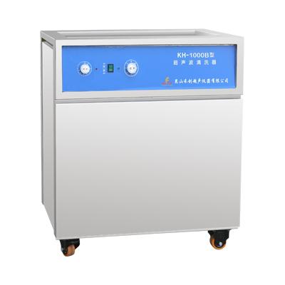 昆山禾创KH-1000B落地式超声波清洗机