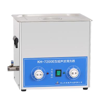 昆山禾创KH7200E旋钮式超声波清洗机