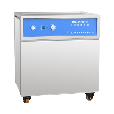 昆山禾创KH-5000B落地式超声波清洗机