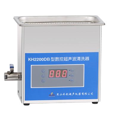 昆山禾创KH2200DB数控超声波清洗机
