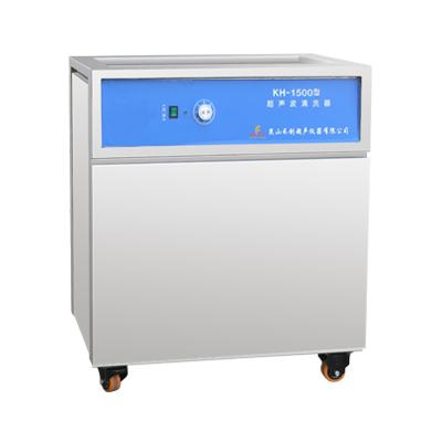 昆山禾创KH-1500工业超声波清洗机