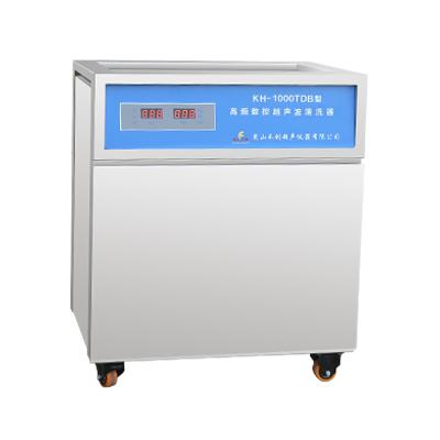 昆山禾创KH-1000TDB单槽式高频数控超声波清洗器
