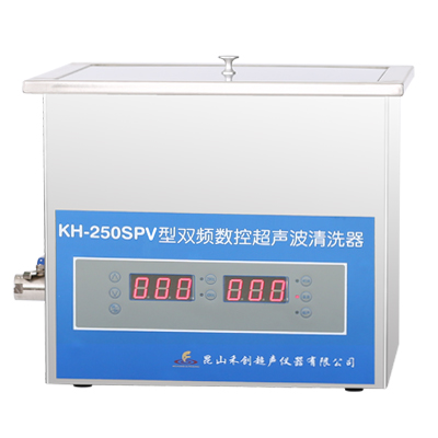 昆山禾创KH-250SPV双频数控超声波清洗器