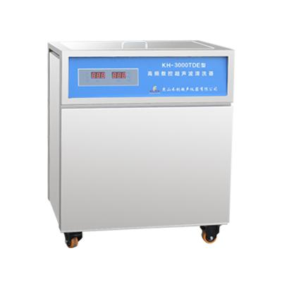 昆山禾创KH-3000TDE单槽式高频数控超声波清洗器