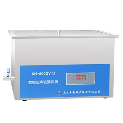 昆山禾创KH-500DV数控超声波清洗器