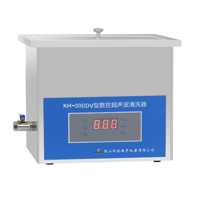 昆山禾创KH-300DV数控超声波清洗器
