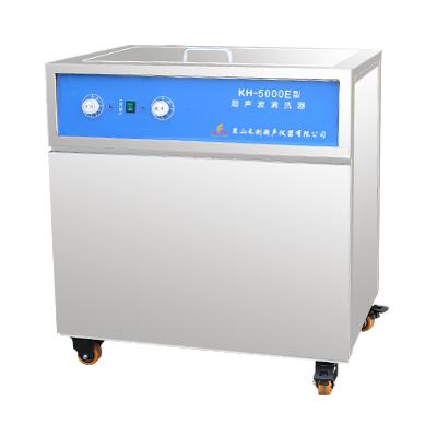 昆山禾创KH-5000E落地式超声波清洗机