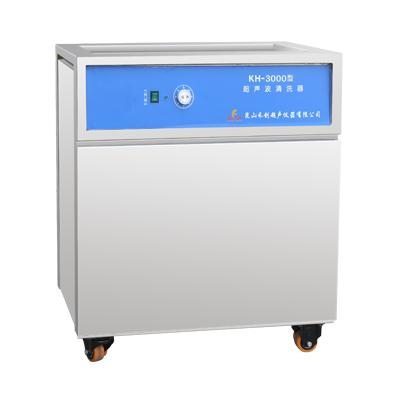昆山禾创KH-3000落地式超声波清洗机