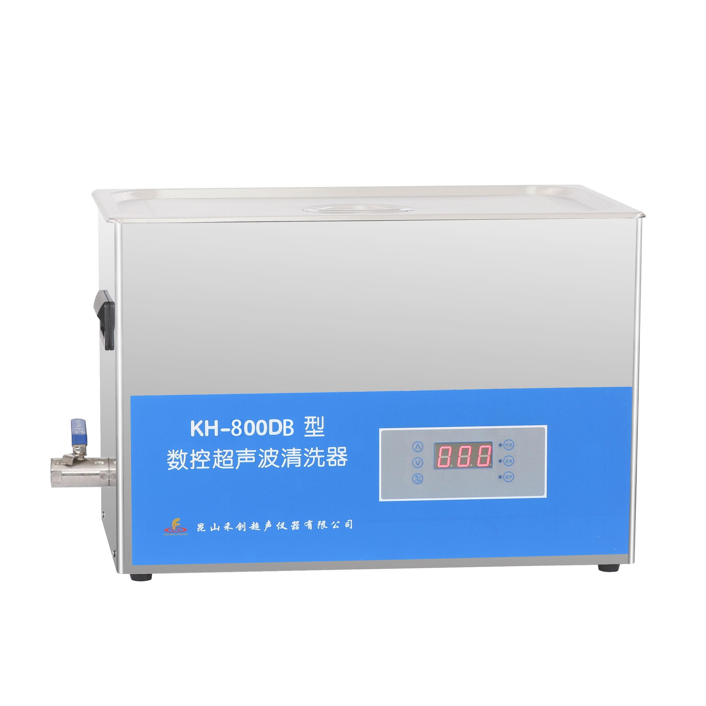昆山禾创KH-800DB数控超声波清洗机